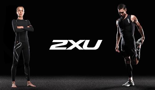 La marque 2XU va-t-elle vous conquérir ?