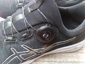 chaussure Asics Dynamis et boa