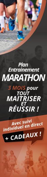 Marathon - 160x600