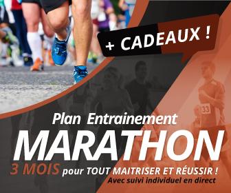 Marathon - 336x280