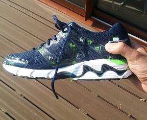 Vous pouvez voir la chaussure de running Mizuno Wave Inspire 10 de profil. © Testeurs Outdoor