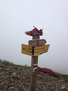 Ces chaussures Altra aiment les GR. © Testeurs-Outdoor